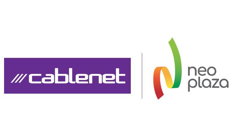 Το Neo Plaza θα τροφοδοτείται από το δίκτυο Fiberpower® της Cablenet
